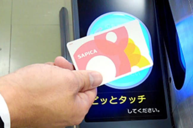 SAPICAのポイントはチャージ不要で札幌市営地下鉄の運賃の支払いなどに使える