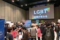 LGBT向け採用説明会には20社が参加した(3月30日、東京・渋谷)