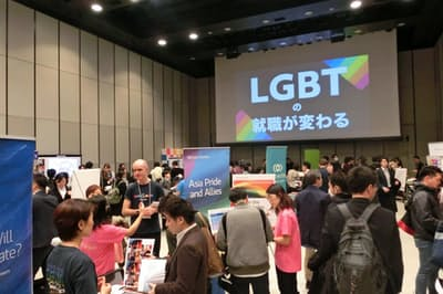 LGBT向け採用説明会には20社が参加した(3月30日、東京?渋谷)