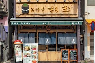 「鮨・酒・肴 杉玉 神楽坂」の外観