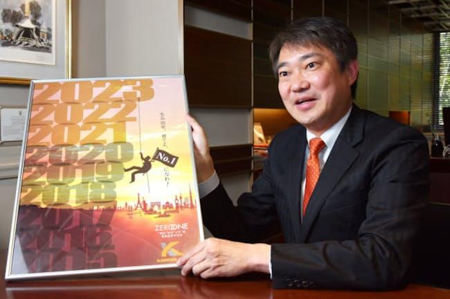 金子コードの金子智樹社長は長期の経営構想を描いている