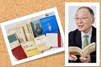 箕豊氏と座右の書・愛読書