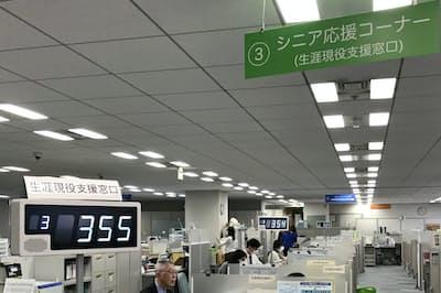 ハローワークはシニア向けに就職支援の相談窓口を設置(東京・足立)