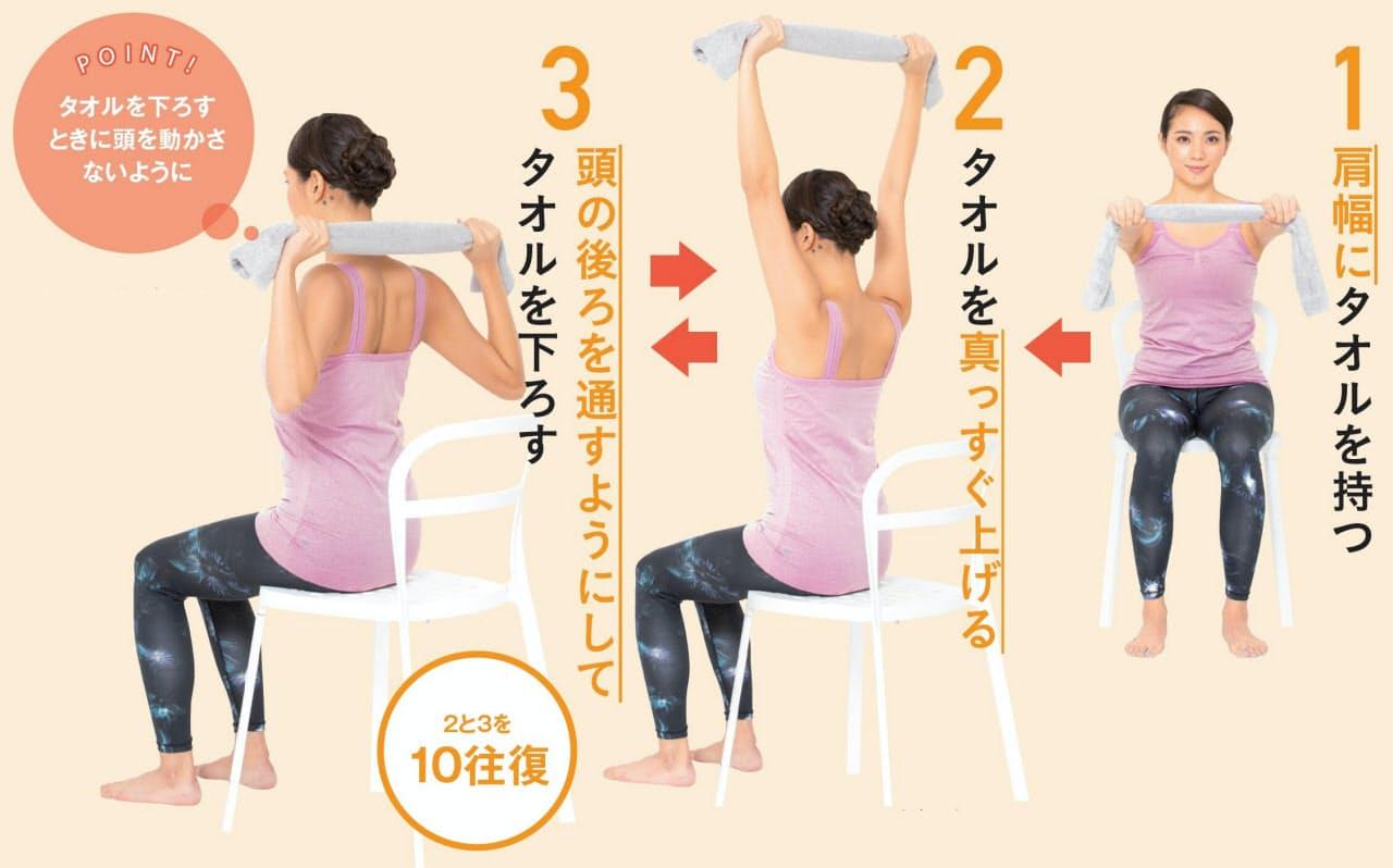 肩こり解消、猫背も治そう 肩甲骨のリセット運動|WOMAN SMART|NIKKEI STYLE