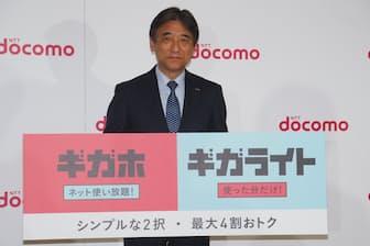 NTTドコモが発表した新料金プランは、ヘビーユーザー向けの「ギガホ」と、ライトユーザー向けの「ギガライト」の2つに集約されている