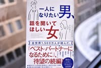 ジョン・グレイ著 児島修訳 ダイヤモンド社