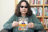 糸井重里さんを「生涯の師匠」「唯一の上司」として尊敬しているという。持っているのは糸井さんが名付けた連載『見ぐるしいほど愛されたい』