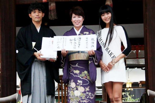 2013年に「酒サムライ」に任命された中村悦子さん(中)