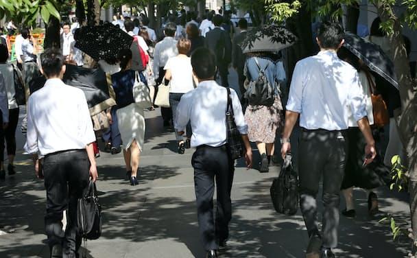 副業・兼業解禁には労働者の立場からも課題が多い