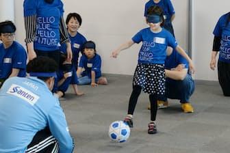 ブラインドサッカーを体験する、全日空グループの社員と家族ら(東京都港区)