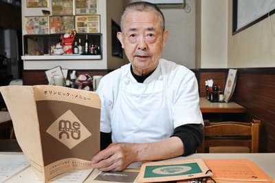 1964年大会の料理人を務めた鈴木勇さん(横浜市磯子区)