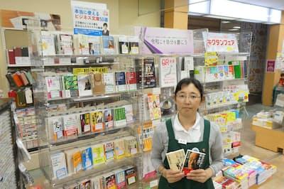 ビジネス文庫のフェアを実施している、くまざわ書店品川店(東京・港)