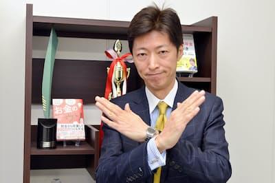 「ノルマ達成と顧客本位の考え方は両立しない」と中野さん