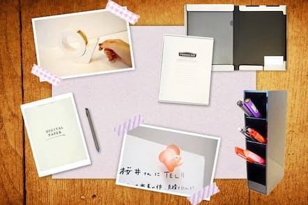 文具ソムリエールの菅未里さんおすすめの机スッキリ文具