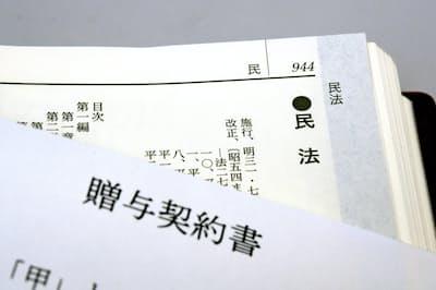 4月以降の贈与分について受贈者の所得に上限が設けられた