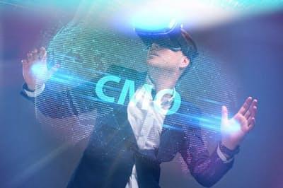 CMOに新たな役割が求められる。画像はイメージ