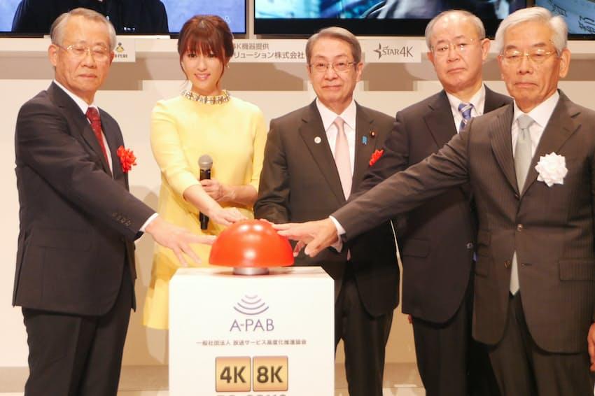 タレントの深田恭子さんを宣伝に起用して普及につとめるも4K/8K放送の視聴は進んでいない
