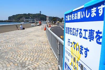 江の島大橋は道路の拡幅で混雑軽減を図る(神奈川県藤沢市)