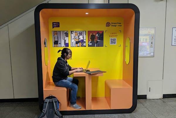 韓国のユニークなスペースで勉強
