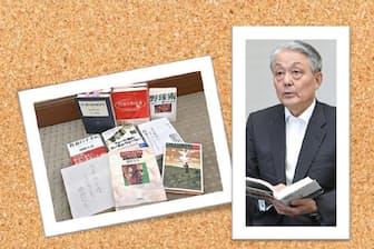 山道裕己氏と座右の書・愛読書