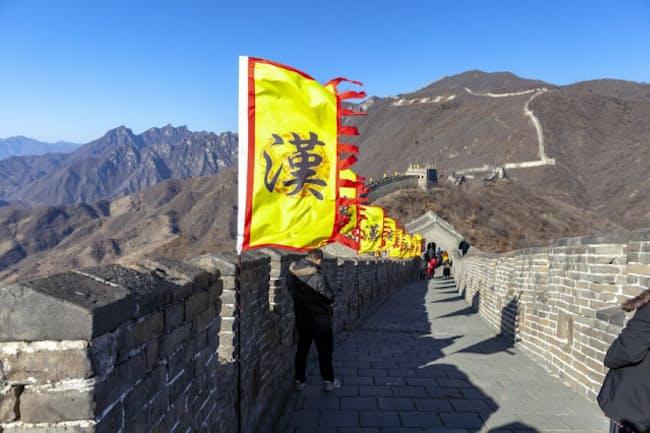 秦の始皇帝が築いたとされる万里の長城