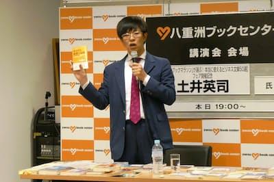 ビジネス文庫をテーマにセミナーを開いた土井氏(東京・中央の八重洲ブックセンター本店で)