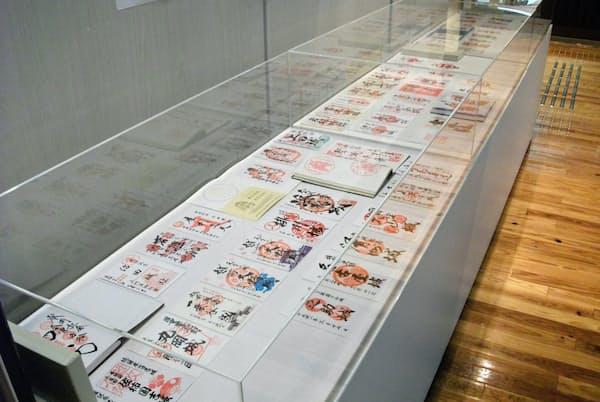 若狭国吉城歴史資料館で行われている御城印の展示(福井県美浜町)