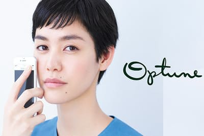 2019年7月1日に本格スタートした資生堂のスキンケアサービスブランド「Optune」は、同社初のサブスクリプション(定額制)サービス。洗顔後のスキンケアを1台のマシンで完結する