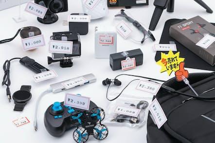 日経PC21編集部が格安製品を実際に購入。本気で使ってみて、評価した