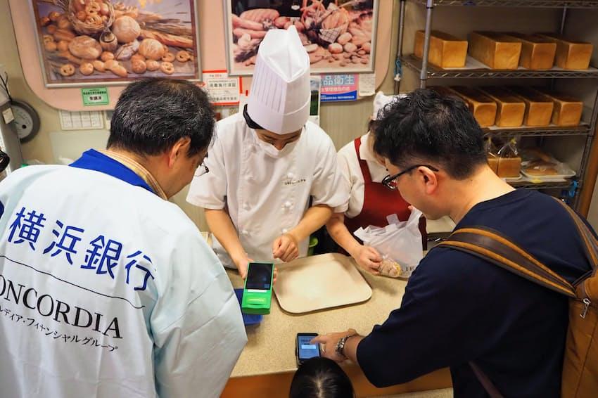横浜銀行は地域の商店街にキャッシュレス決済の導入実験を始めた(横浜市)