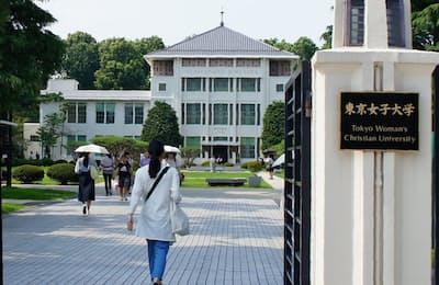 東京女子大は1学年が1000人程度でキャンパスも広々としている(東京都杉並区)