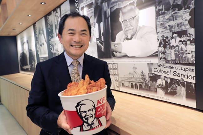 日本KFCホールディングスの近藤正樹社長