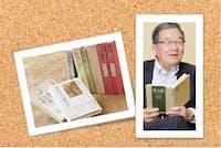 宗岡氏と座右の書・愛読書
