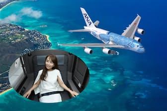 ヒコーキが大好きなフリーアナウンサー、貞平麻衣子さんがANAホノルル線に就航したA380のファーストクラスのシートを体験しました