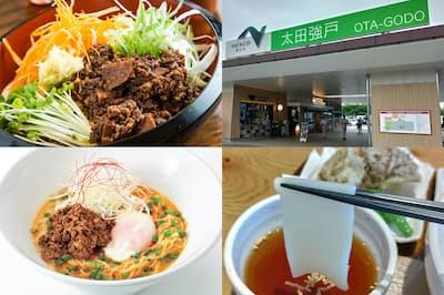 東京近郊のサービスエリアやパーキングエリアで食べられる冷たい麺をピックアップした。今回は東京から離れる下り線のSA/PAだ
