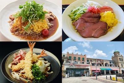 ドライブで立ち寄りたい関東近郊のサービスエリアやパーキングエリアで食べられる冷たい麺をピックアップした。東京へ帰るときの上り線で利用できるSA/PAだ