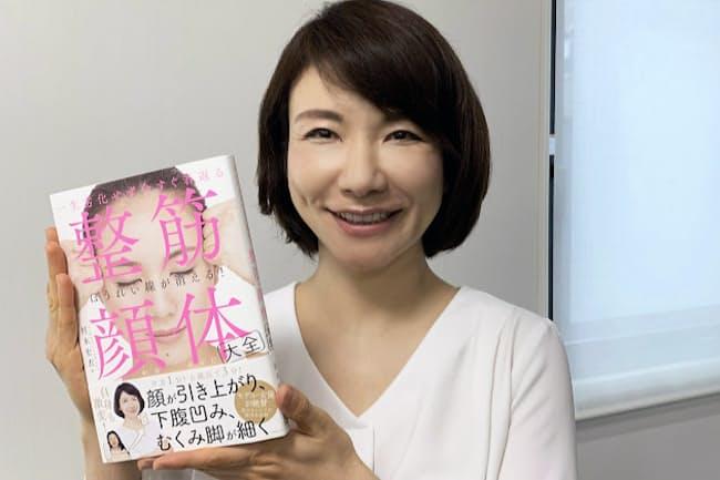 アンチエイジングデザイナーの村木宏衣氏