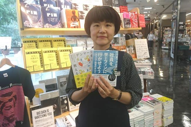 青山ブックセンターの中田麻美さん