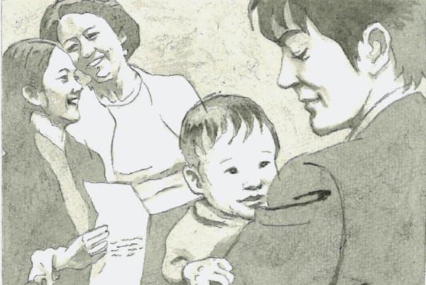 家族の変化を多様化として理解するのは容易だが実際に進行する事態は複雑だ=イラスト・よしおか じゅんいち