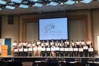 企業の役員に占める女性の割合を高める動きが加速してきた(7月に都内で開かれた30%クラブジャパンの発足イベント)