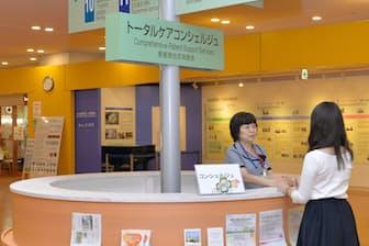 有明病院では窓口でトータルケアに関する相談ができる=同病院提供