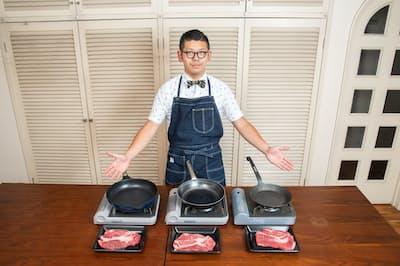 話題のフライパン3種でステーキを焼き比べ。台所番長こと、合羽橋の老舗料理道具店、飯田屋の6代目、飯田結太流のおいしく仕上がる焼き方を紹介(写真:菊池くらげ、以下同)