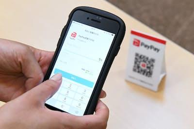 「ペイペイ」は銀行口座入金方式の選択などを条件に現在3%の還元を打ち出す