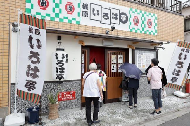 梶原いろは亭は60~80代を中心に地域のボランティアが運営する(東京都北区)