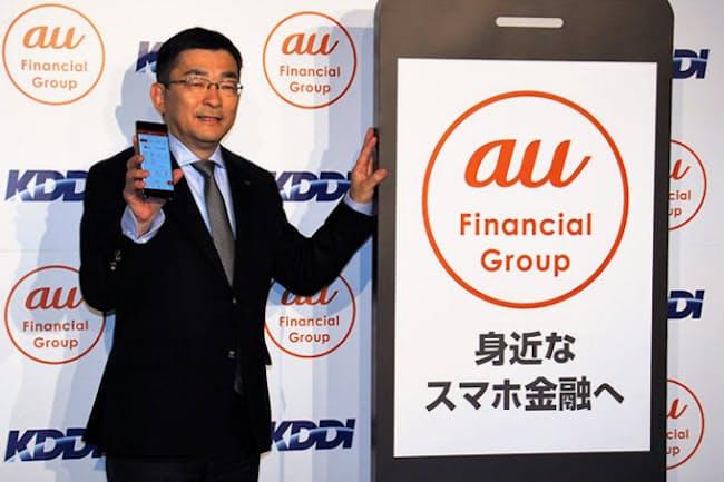 KDDIは金融・決済サービスを取りまとめる「auフィナンシャルホールディングス」を設立。傘下の金融サービスをauブランドに統一するなどして強化を図っている