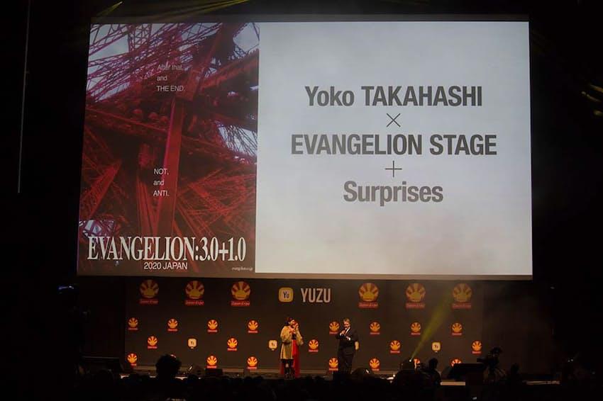 プロモーションイベントはJapan Expoの大きなホールYUZUで開催された(写真:吾妻拓)