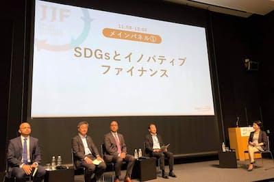 筆者(左から2人目)が参加したパネルディスカッション。SDGsと日本での社会的インパクト投資の普及を中心に議論を交わした