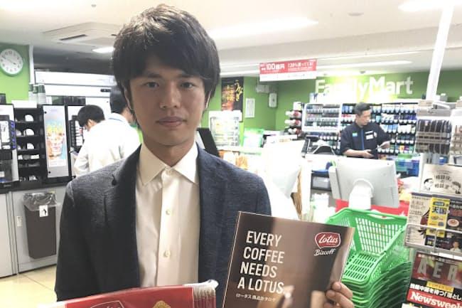伊藤忠商事の伊藤優志さん