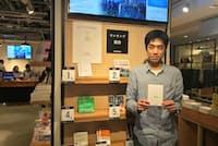 岩手県盛岡市の書店でヒット企画を手がけたこともある長江貴士氏