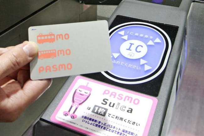 PASMOでポイントを受け取るには専用サイトを通じて個人情報を登録する必要がある